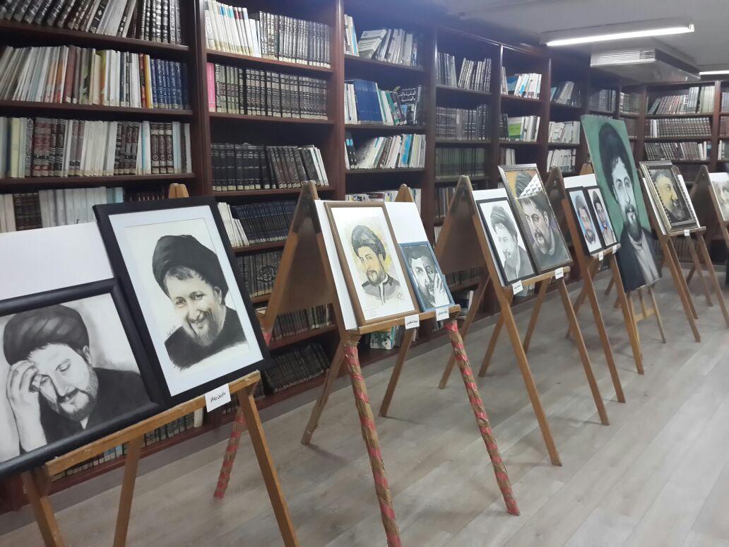 فنون الإمام الصدر
