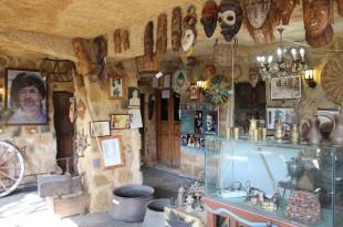 متحف منير كسرواني
