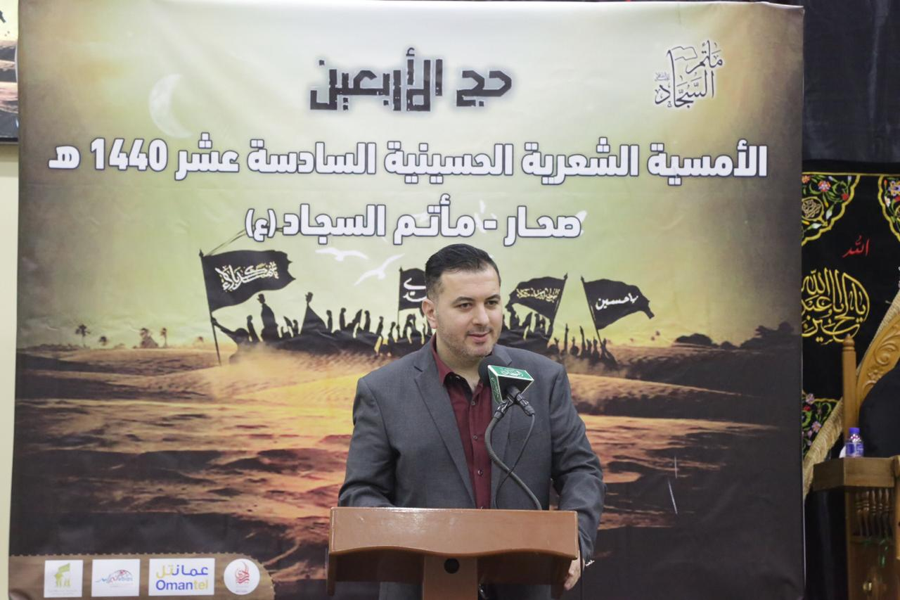 الشاعر محمد علوش في عمان