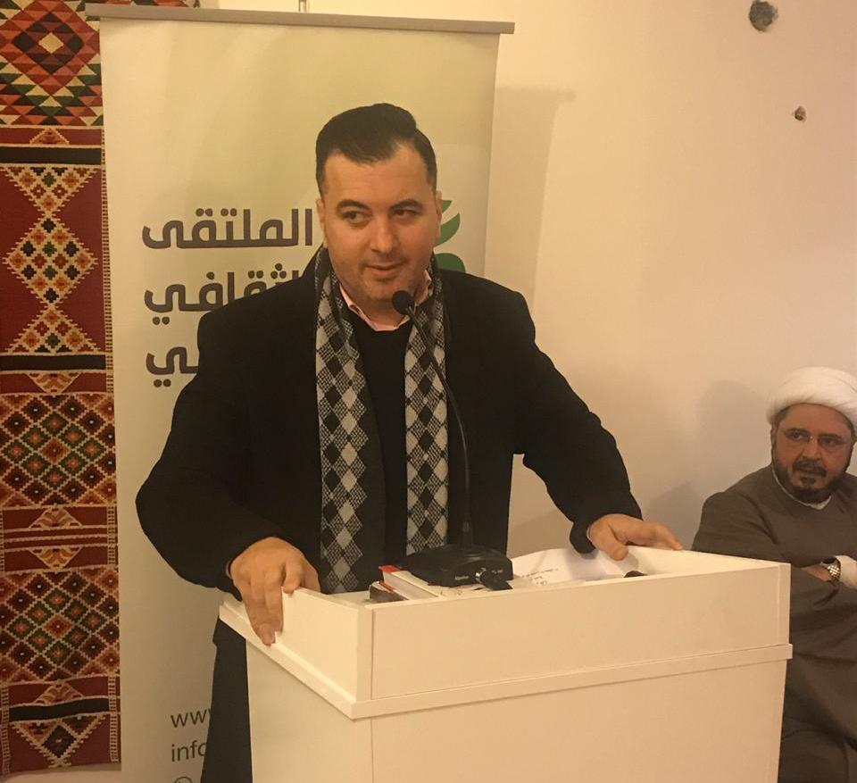 الملتقى الثقافي اللبناني