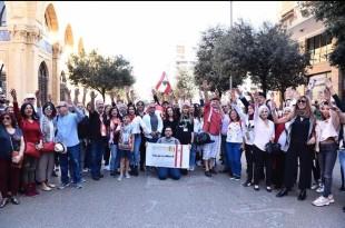 جمعية الفنانين اللبنانيين للرسم والنحت