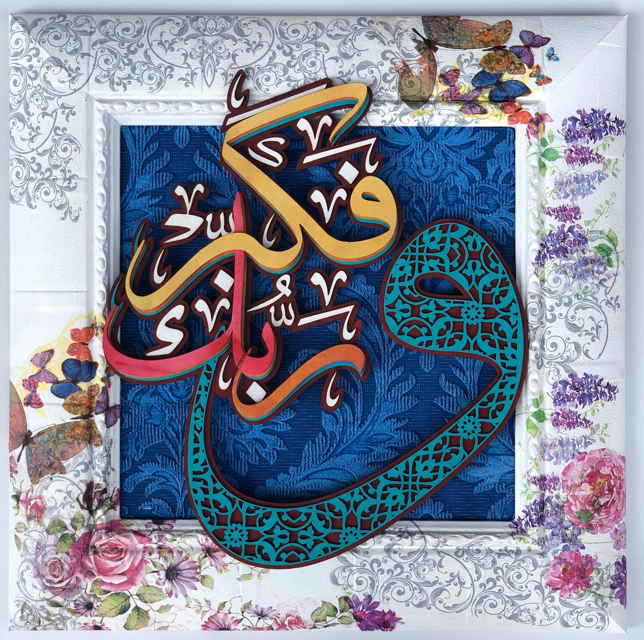 الفنان التشكيلي محمد خريس