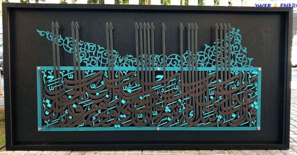 التشكيلي محمد خريس